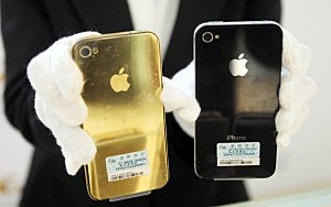 Golden Apple Accessories Available In Qingdao