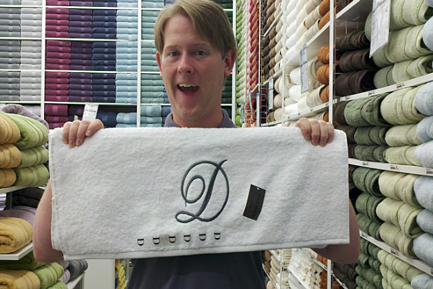 Drew's Monogram Towel